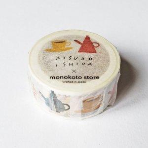 <img class='new_mark_img1' src='https://img.shop-pro.jp/img/new/icons13.gif' style='border:none;display:inline;margin:0px;padding:0px;width:auto;' />モノコトストア マスキングテープ 喫茶店 Atsuko Ishida