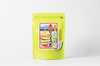 〈お茶の沢田園〉赤なた豆茶