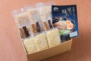 〈豚とろラーメン〉厚切りチャーシュー入り生麺5食セット