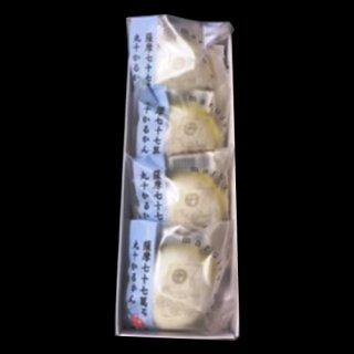 〈風月堂〉薩摩七十七萬石丸十かるかん(4個入り)