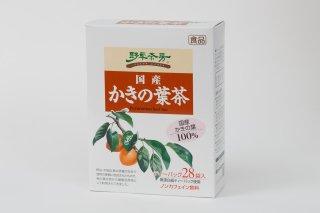 【黒姫和漢薬】かきの葉茶