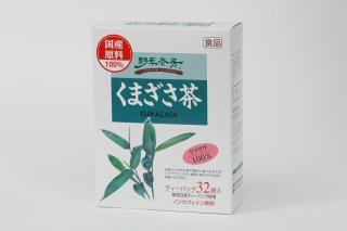 【黒姫和漢薬】くまざさ茶