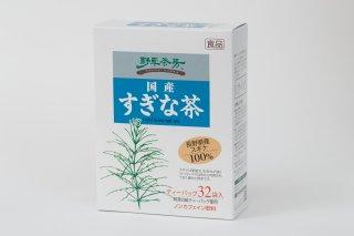 【黒姫和漢薬】すぎな茶