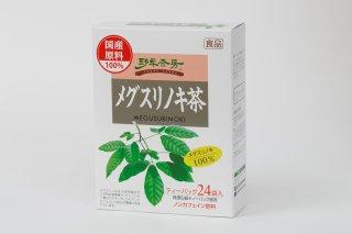 【黒姫和漢薬】メグスリノキ茶