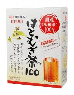 【太陽食品】国産活性はとむぎ茶100