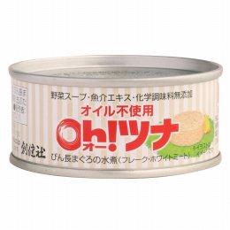 【創健社】オイル不使用 オーツナフレーク