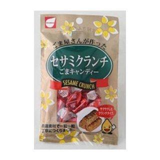 【大村屋】セサミクランチ ごまキャンディー