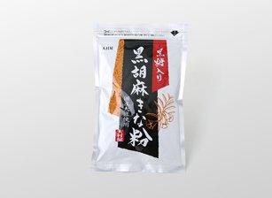 【大村屋】黒糖入り黒胡麻きな粉
