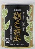 【大村屋】絹ごし胡麻黒 500g