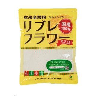 【シガリオブルーム】リブレフラワー ホワイト