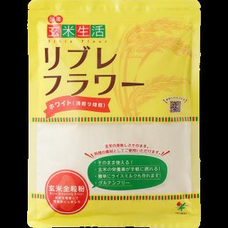 【シガリオ】リブレフラワー ホワイト