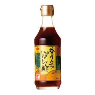 【チョーコー醤油】香り立つぽん酢