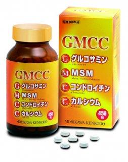 【森川健康堂】GMCC