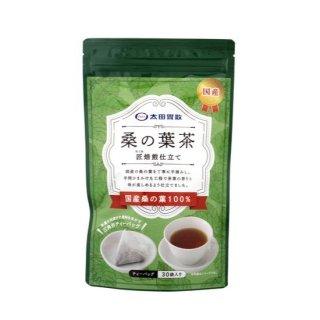 【太田胃散】桑の葉茶 匠焙煎仕立て