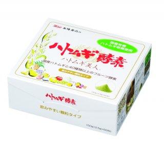 【太陽食品】ハトムギ酵素
