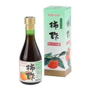 【田村造酢】柿酢 300ml