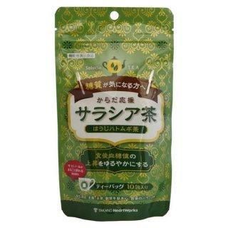 【タカノ】からだ応援サラシア茶 ほうじハトムギ茶