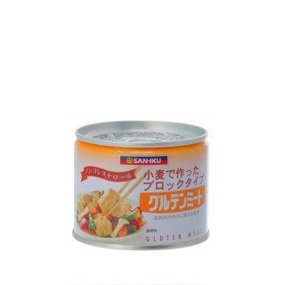 【三育フーズ】グルテンミート小