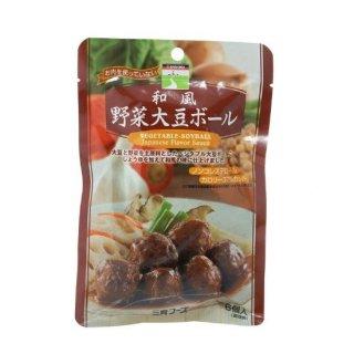 【三育フーズ】和風野菜大豆ボール