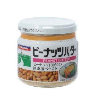 【三育フーズ】ピーナッツバター