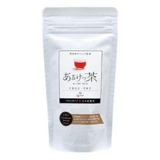 【カネ松製茶】あるけっ茶(ティーバッグ)