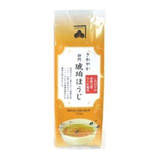 【カネ松製茶】さわやか静岡琥珀ほうじ