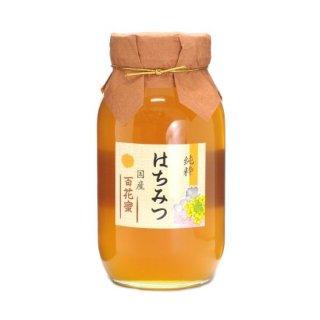 【モリヤハチミツ】国産百花蜜はちみつ(1200g)