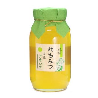 【モリヤハチミツ】国産アカシアはちみつ(1200g)
