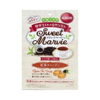 【H+Bライフサイエンス】スウィートマービーキャンディー紅茶