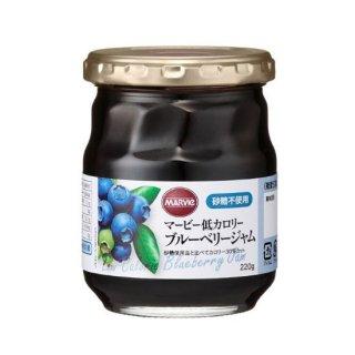 【H+Bライフサイエンス】低カロリーブルーベリージャム瓶詰タイプ