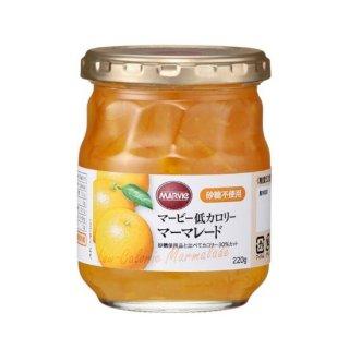 【H+Bライフサイエンス】低カロリーマーマレード瓶詰タイプ