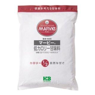 【H+Bライフサイエンス】マービー粉末甘味料1500g