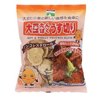 【三育フーズ】豆たんぱくうす切り