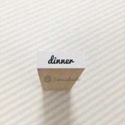 dinner 筆記体ver.