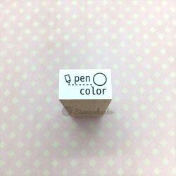 pencolor ペンカラー