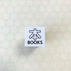 白抜き本BOOKS
