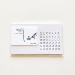 paper-002 M5サイズペーパー Habit Tracker(20枚)