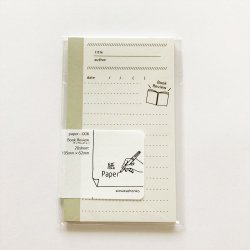 paper-006 M5サイズペーパー Book Review(20枚)