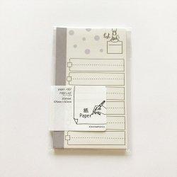 paper-007 M5サイズペーパー FREE LIST(20枚)