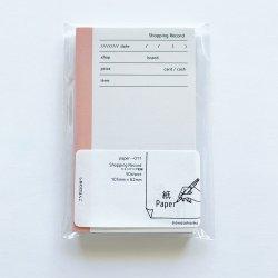 paper-011 M5サイズペーパー Shopping Record(50枚)