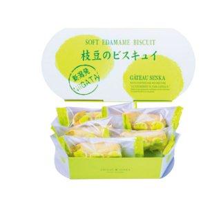 枝豆のビスキュイ5個入箱