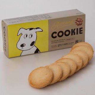 ライスクッキー 8枚入アーモンド味