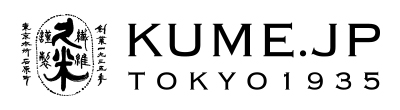 久米繊維オンラインショップ | 日本製・国産・無地Tシャツ