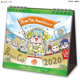 「MOGU×ブレフロ」コラボ卓上カレンダー(4月はじまり)