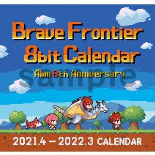 Brave Frontier 8bit Calendar(4月はじまり)