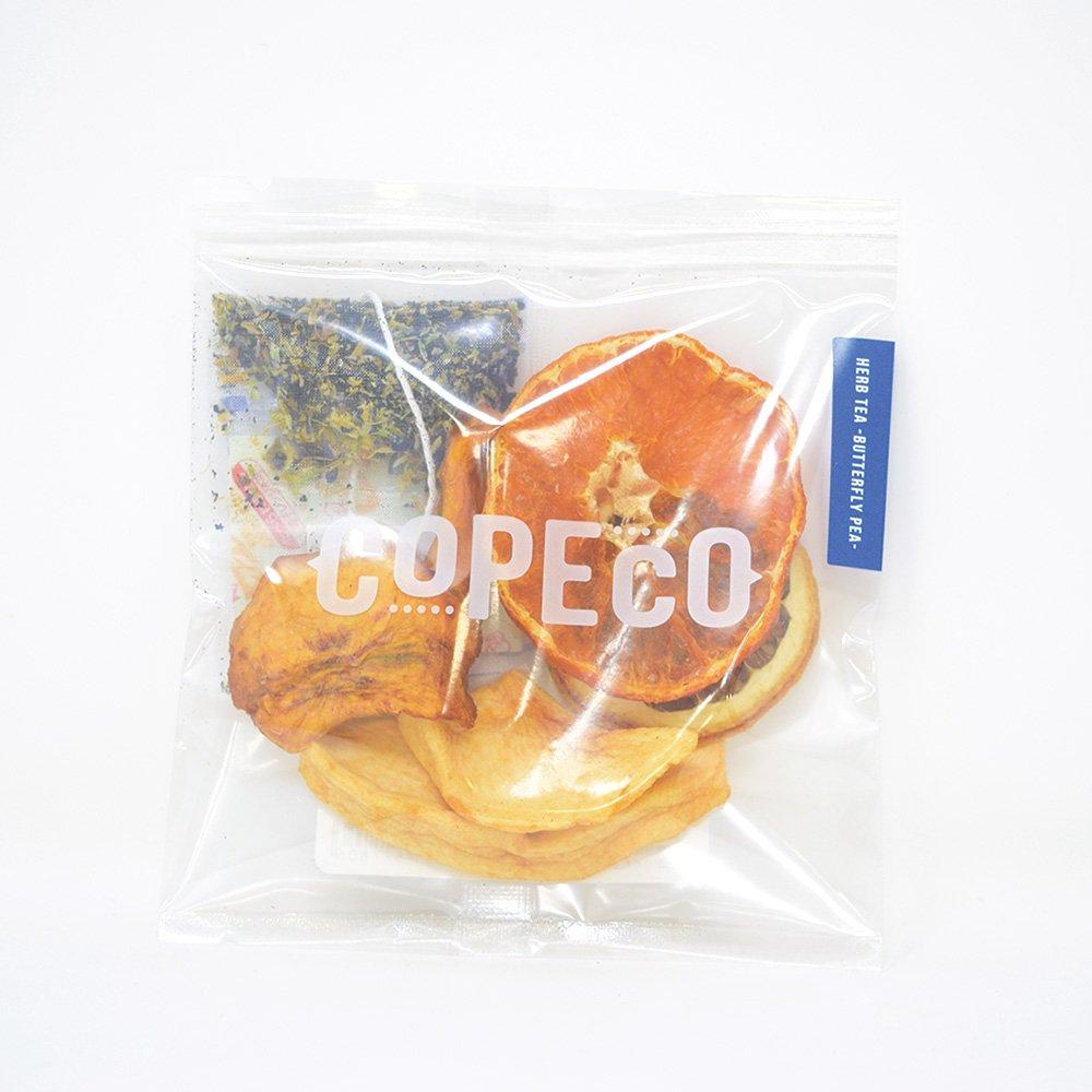 【無添加スペシャルフルーツティー】バタフライピー×ドライフルーツ