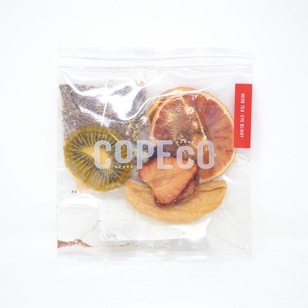 【無添加スペシャルフルーツティー】アイブライト×ドライフルーツ