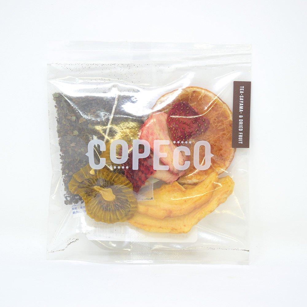 狭山紅茶×ドライフルーツ