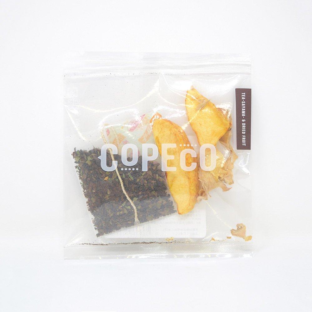 狭山紅茶×アップルジンジャー