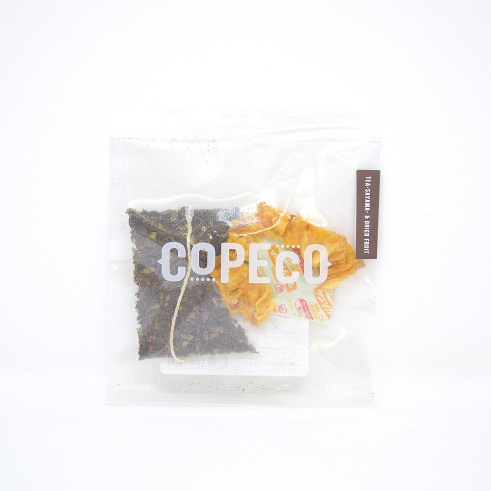 狭山紅茶×パイナップル